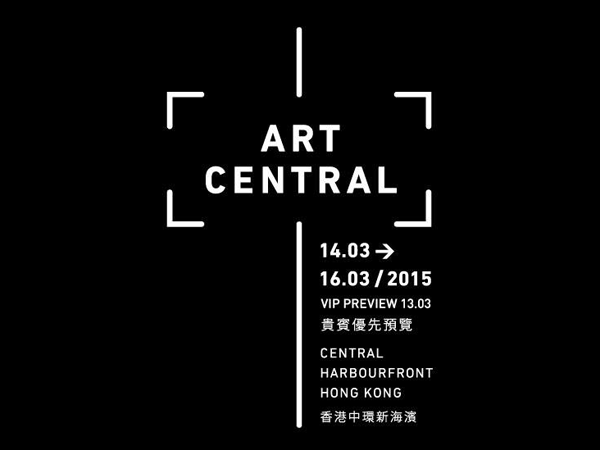 Art Central Hong Kong 1970  Marc Straus