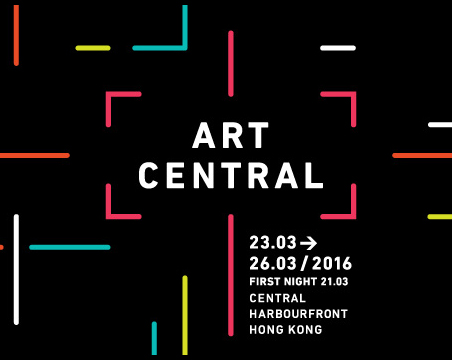 Art Central Hong Kong 2016 1970  Marc Straus