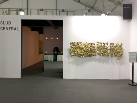 MARC-STRAUS-ART-CENTRAL-HONG-KONG-2018-BOOTH-10