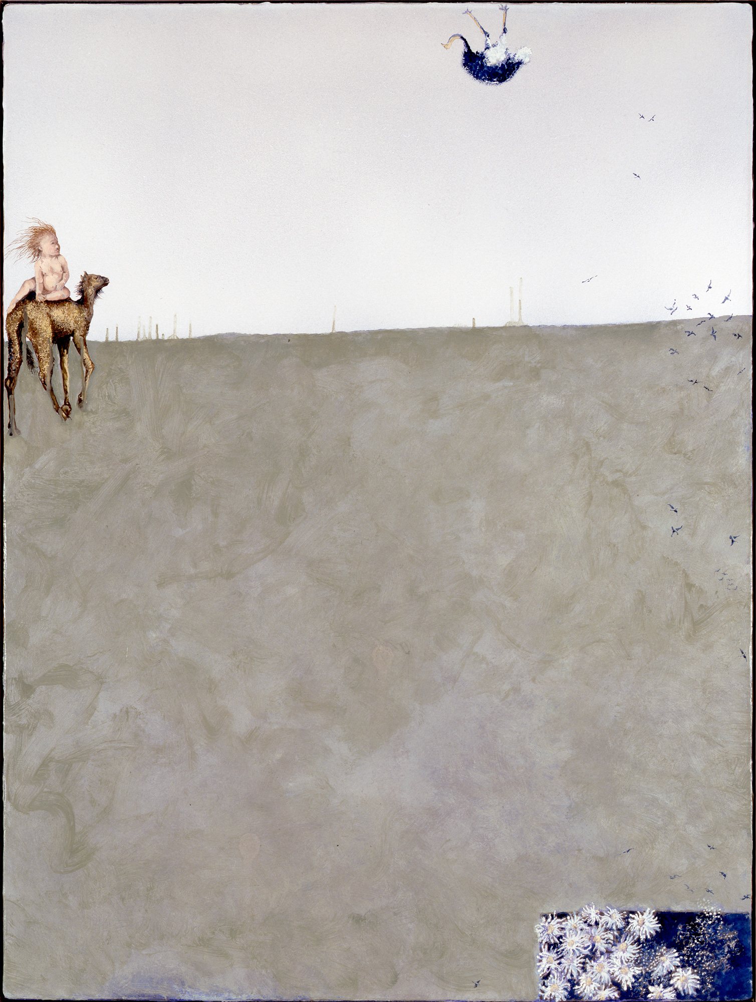 1986 