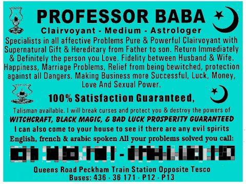 Professor Baba